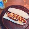 東京でアルゼンチン料理を食べられるお店3選