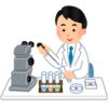 ノーベル化学賞、吉野彰氏の受賞おめでとうございます。(研究態度と歴史観)