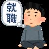 ゲーセン店長の履歴書~就職編~