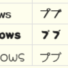Google Fonts に手書き風フォントx3種類増えてました!