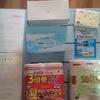日本製紙、アールシーコア、ユニリタ、ディーブイェックスから3月権利の優待品が届きました☺️