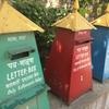 国際便〜ネパールから日本に手紙を送る方法〜【超簡単】