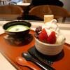 【茶房 つるや】和の要素たっぷりの苺大福パフェ!抹茶も美味しいぞ(中区袋町)