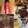 GINZA〜Ikebukuro