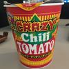 【これはやばい!】カップヌードルクレイジーチリチリチリ♪トマトビッグを食べてみたら、くちびるが痛くなるほどのやばい辛さだった!