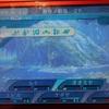 世界樹の迷宮5初見 #2:第一階層突破