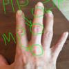 握り方シリーズその1『空手』の中高一本拳、手刀や『クライミング』のカチ、オープンの理想的な怪我の少ない使い方を解説。クライマー武術家、必見です。