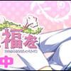 1/29発売の実妹ゲーム、『幻月のパンドオラ』『アッチむいて恋』公式サイト更新、実妹ゲームの出来を見分ける方法に3つ追記