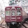 思想の形式①13…阪急3300系(現役車両)