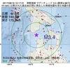 2017年08月19日 10時17分 津軽海峡でM3.4の地震