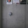 Google Home miniを数百円で壁付けにする賢い方法