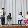 英語フォーラム激励会(12月11日)