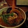 札幌市 スープカレー エスパー・イトウ  / ブロ友さんの作風を真似した記事
