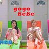 gogobebe-MAMAMOO 新曲フルver 歌詞カナルビで韓国語曲を歌う♪ ママム/読み方/日本語カタカナ/公式MV/和訳意味付