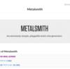 静的サイトジェネレータ『Metalsmith』の紹介