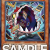 【遊戯王】百万喰らいのグラットンは優秀な万能除外カード。相性の良いカードをまとめてみました。