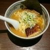 神田駅近くにある麺屋武蔵神山