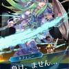 【縛鎖の迷宮】第6迷宮に挑戦! ~ステージ1~