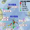 南シナ海の西沙諸島に地対空ミサイルが出現