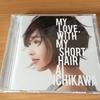 市川愛さんのアルバムは新しいアイドルソング(自分にとっては)