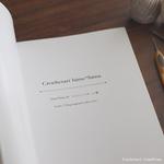 minne限定販売のドイリー パターン集Vol.2|ご予約は残り2日!10月23日まで!