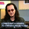 RUSH appears on MUSIC JAPAN