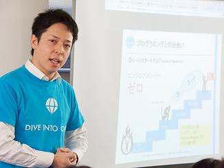 【イベントレポート】3時間でアプリ公開!ゼロからのプログラミングRails講座