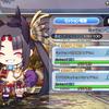【FGO】鎌倉ミッションコンプ!