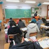 6年生:社会 日本国憲法