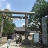 【東京都台東区】浅草神社