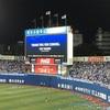 ○2-1中日ドラゴンズ @横浜スタジアム 内野指定席C 2017.10.4 ベイスターズ観戦記