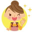 UberEATSクーポン太郎 | アプリ専用プロモコード1000円分付のお得なブログ