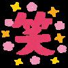 2017 キングオブコント にゃんこスターというダークホース!