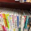 日記のブログは需要が無い?長澤まさみが素敵なドラマ【高校入試】、グラコロと雪苺娘は美味しかった。運動もした。