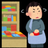 シリーズ依存症⑦ クレプトマニア~万引きをやめられない精神疾患~