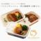 5/13販売開始! 【 ANA's Sky Kitchen 】おうちで旅気分!!ANA国際線エコノミークラス機内食  肉の感謝祭 & 海の恵み詰め合わせ