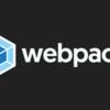 webpack4の基礎