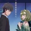 【C90】武楓小説「一番星のあなたへ」を発行します。