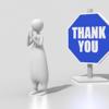 【感謝しろ】感謝を強要する人の心理・こんな人【正直鬱陶しい】