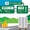 【2017年出来事シリーズ:その6】自民党圧勝による日本の行方