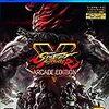 PS4版『ストリートファイターV アーケードエディション』をプレイ開始