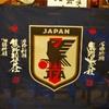 サッカー日本代表も来た??青岸渡寺に飾られる日本代表のユニフォーム!!
