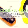 世界初併設サロンでショコラティエのケーキ♡「パスカル・ル・ガック東京」赤坂