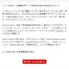 T-RackS Quad Comp あんど Cubase 10.0.15 あんど Pianoteq 6.4.1