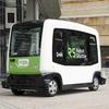 ハンドルない「無人運転バス」、県道で実験へ