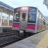 越後じゃない湯沢駅訪問+奥羽本線、唯一の快速に乗って 北海道陸路旅#3