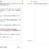 ~アセットを提出するための素材準備をしましょう 其の③ Meta Data編 HTMLについて~