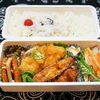 ミックスフライ弁当の記録~日本からのホタテ/My Homemade Lunchbox/ข้าวกล่องเบนโตะสำหรับสามี