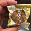 HTBのドラマ「チャンネルはそのまま!」に登場した石川の銘菓は小松空港で買えるのか?