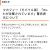 ココちゃんの新しいおやつを紹介~♪(214日目)